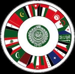 Scaffale S.F.C in lingua Araba