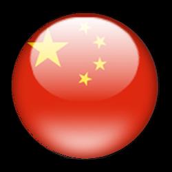 Scaffale S.F.C. Europa Stato Regione Comune lingua Cinese